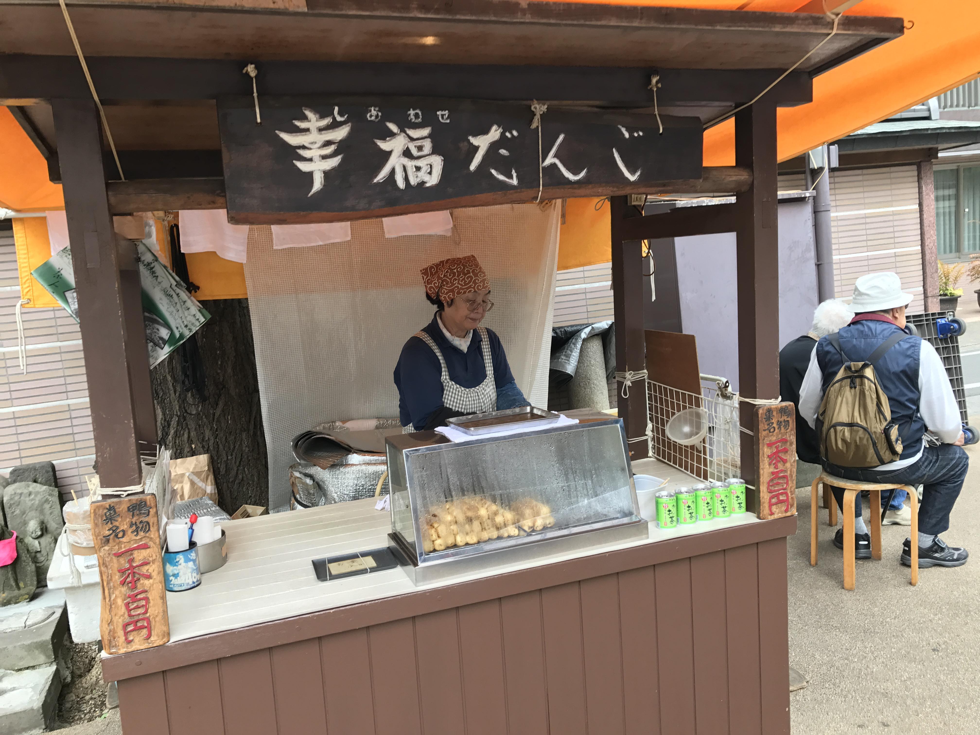 とげぬき地蔵尊 高岩寺の食事
