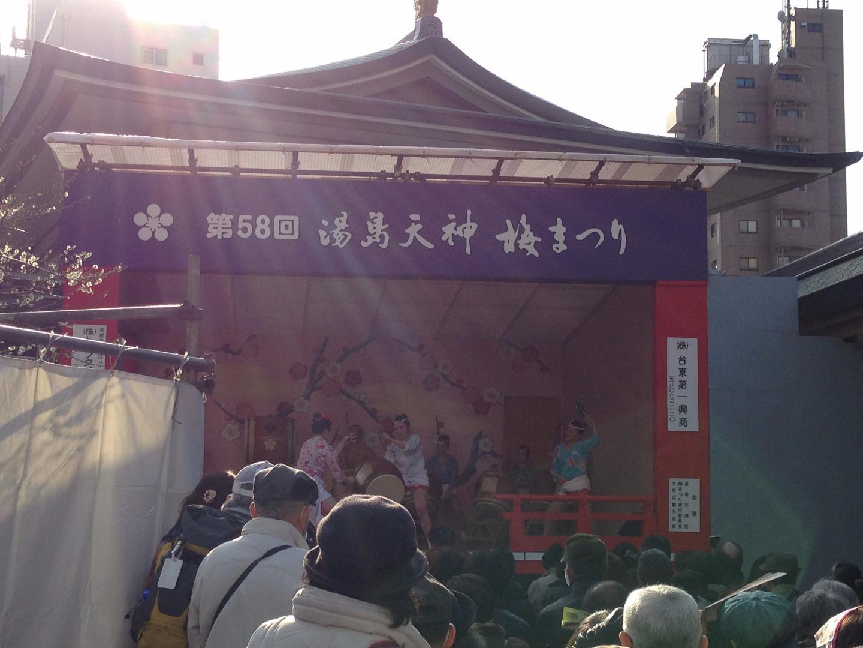 湯島天満宮のお祭り