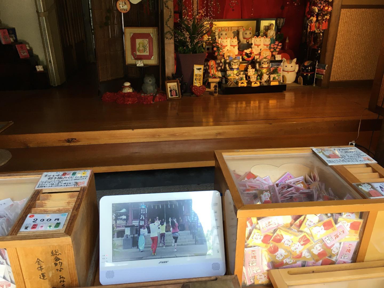 今戸神社のおみくじ