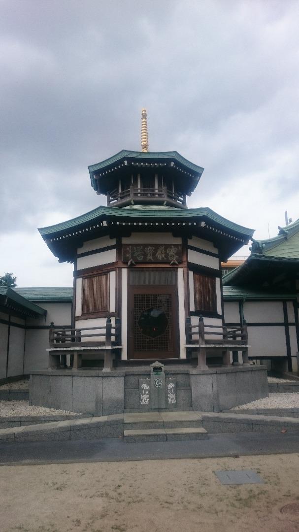 善養寺の塔