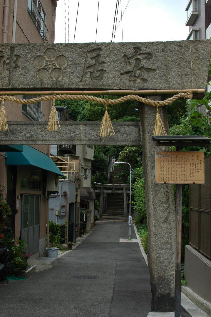安居神社の鳥居