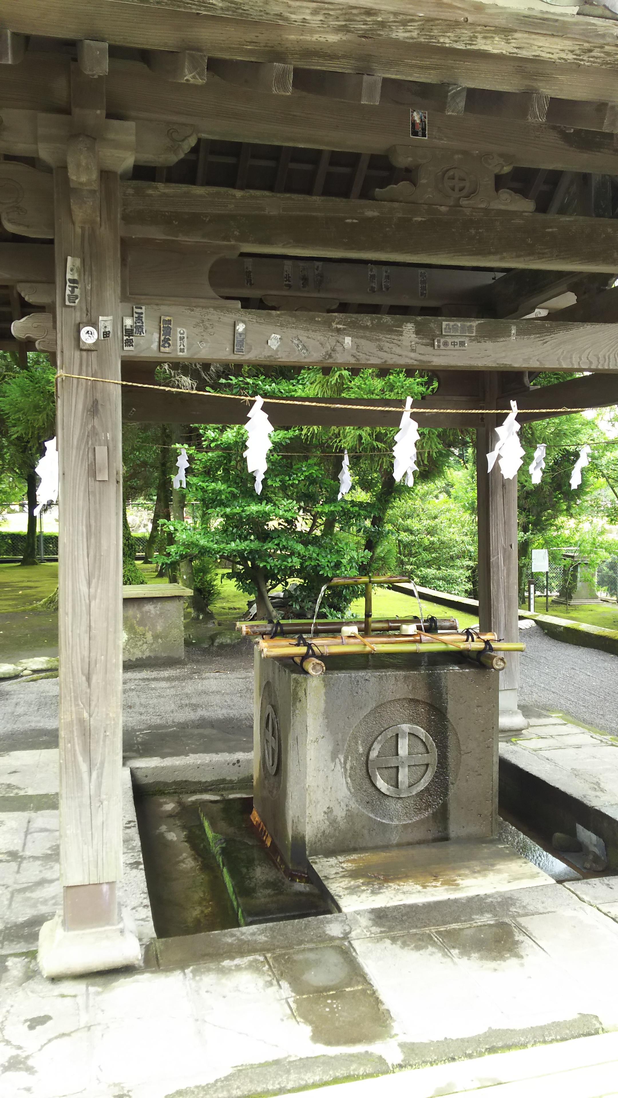 鶴嶺神社の手水