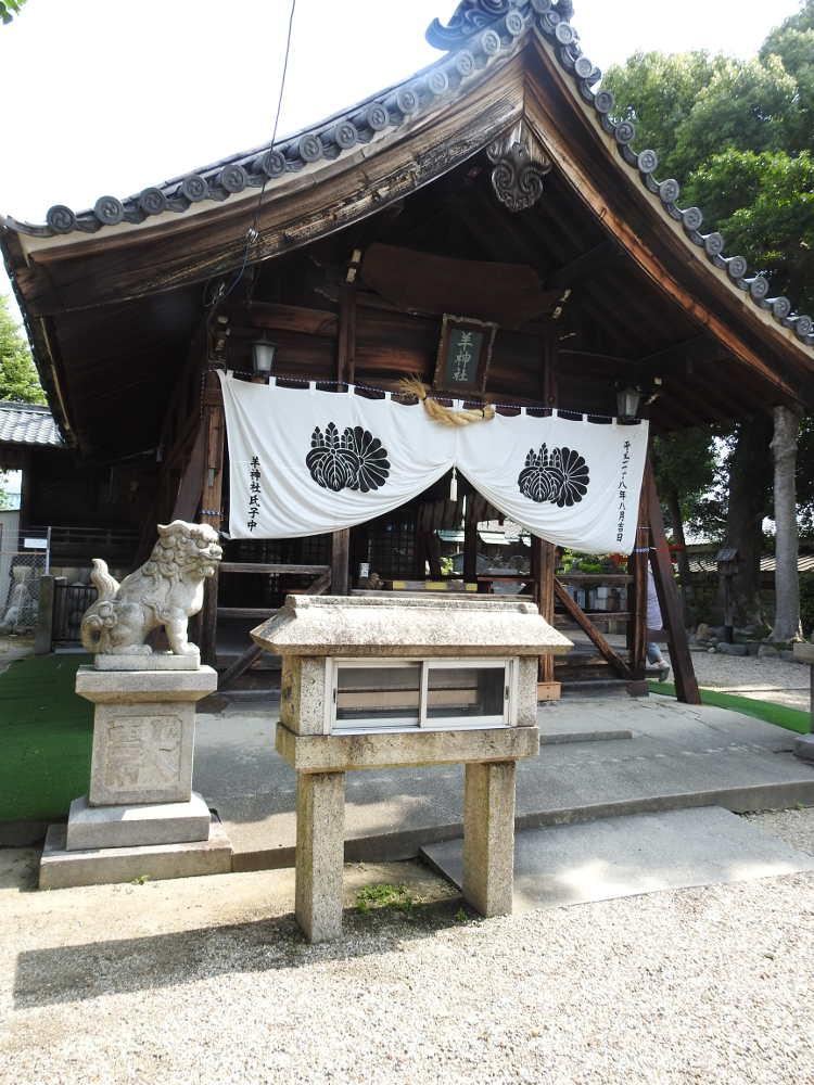羊神社の境内・文化財