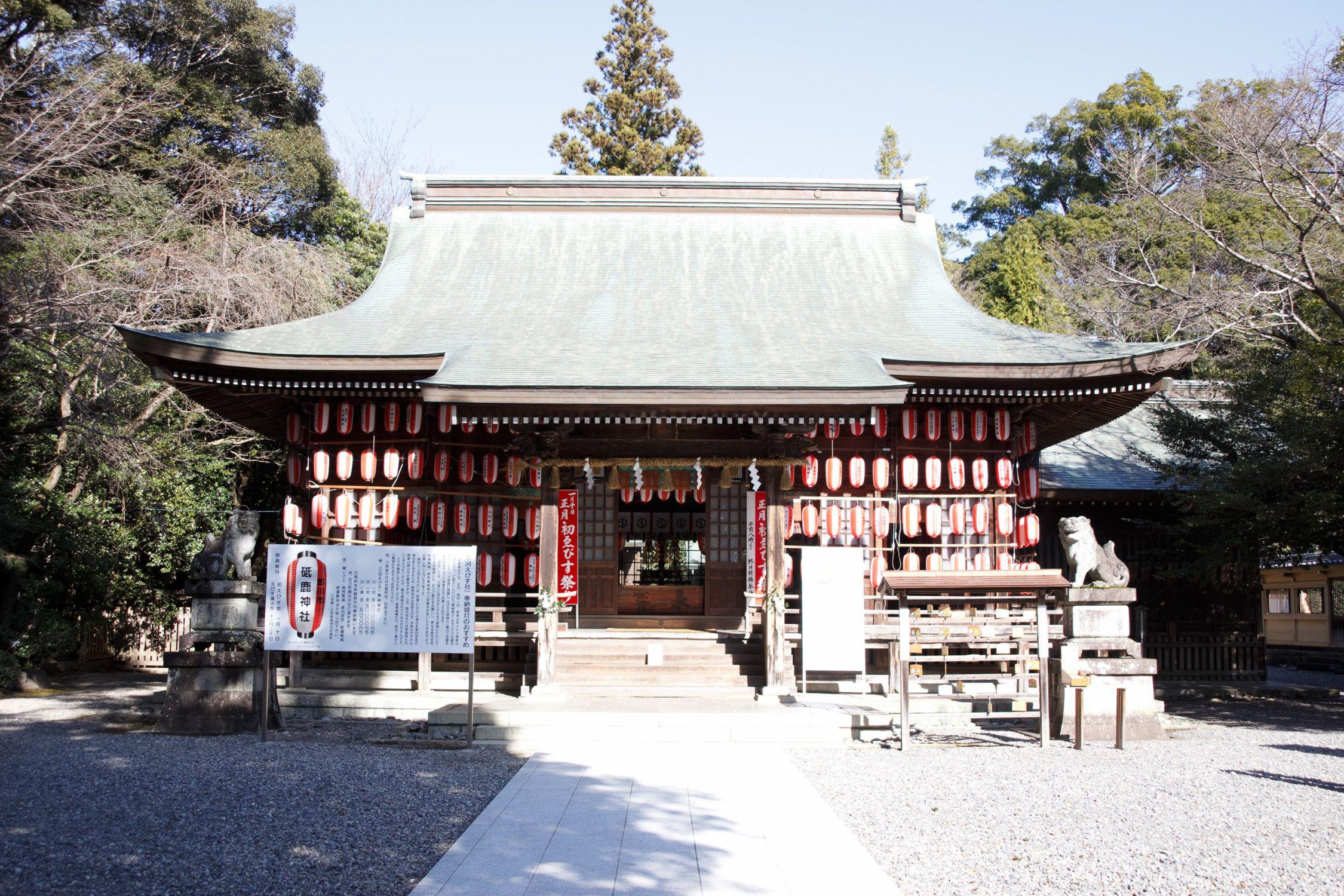 砥鹿神社(里宮)の末社