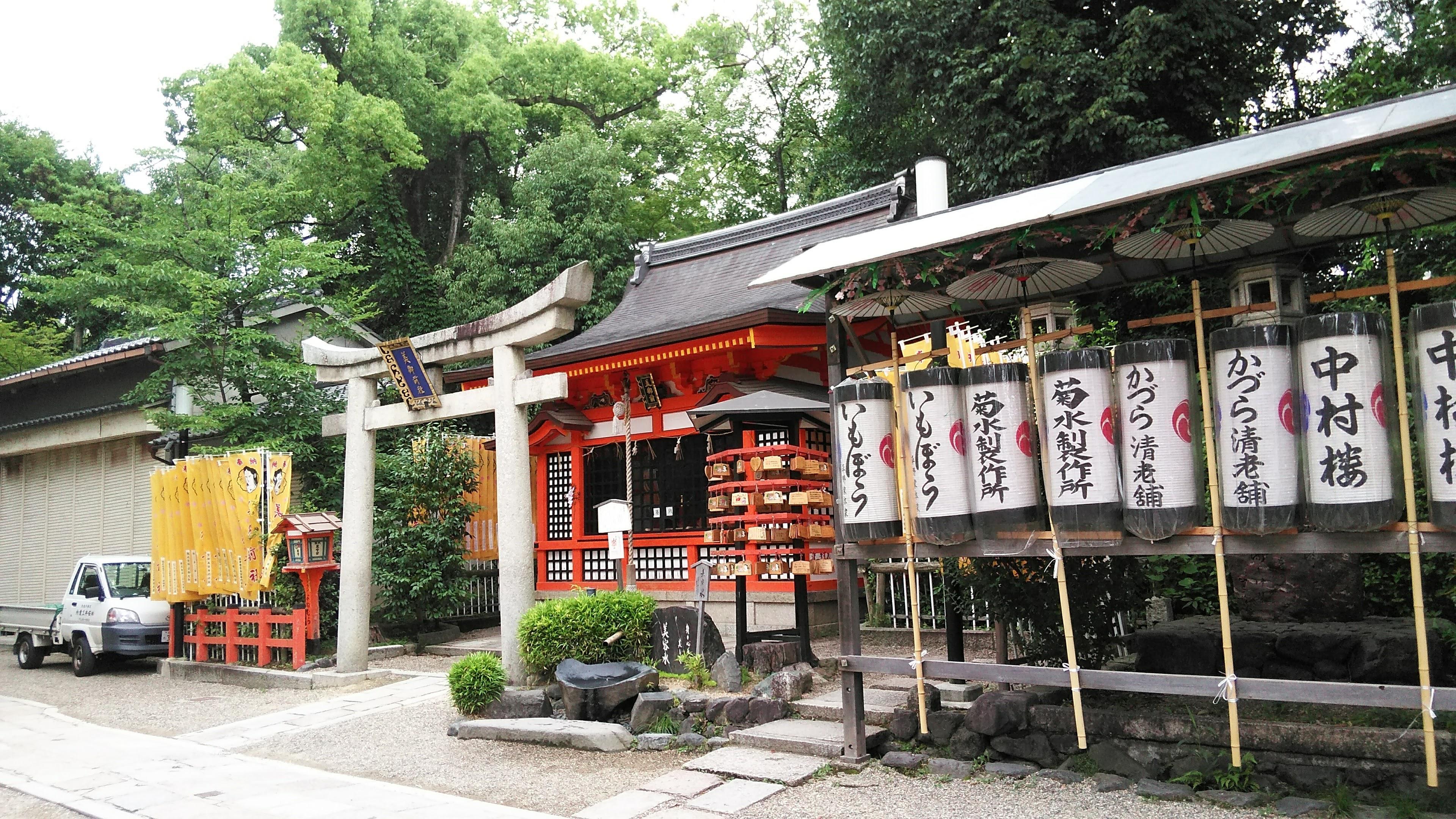 八坂神社(祇園さん)の末社
