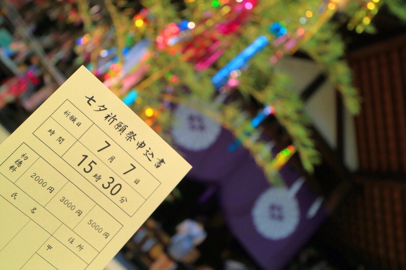 東京大神宮の体験その他