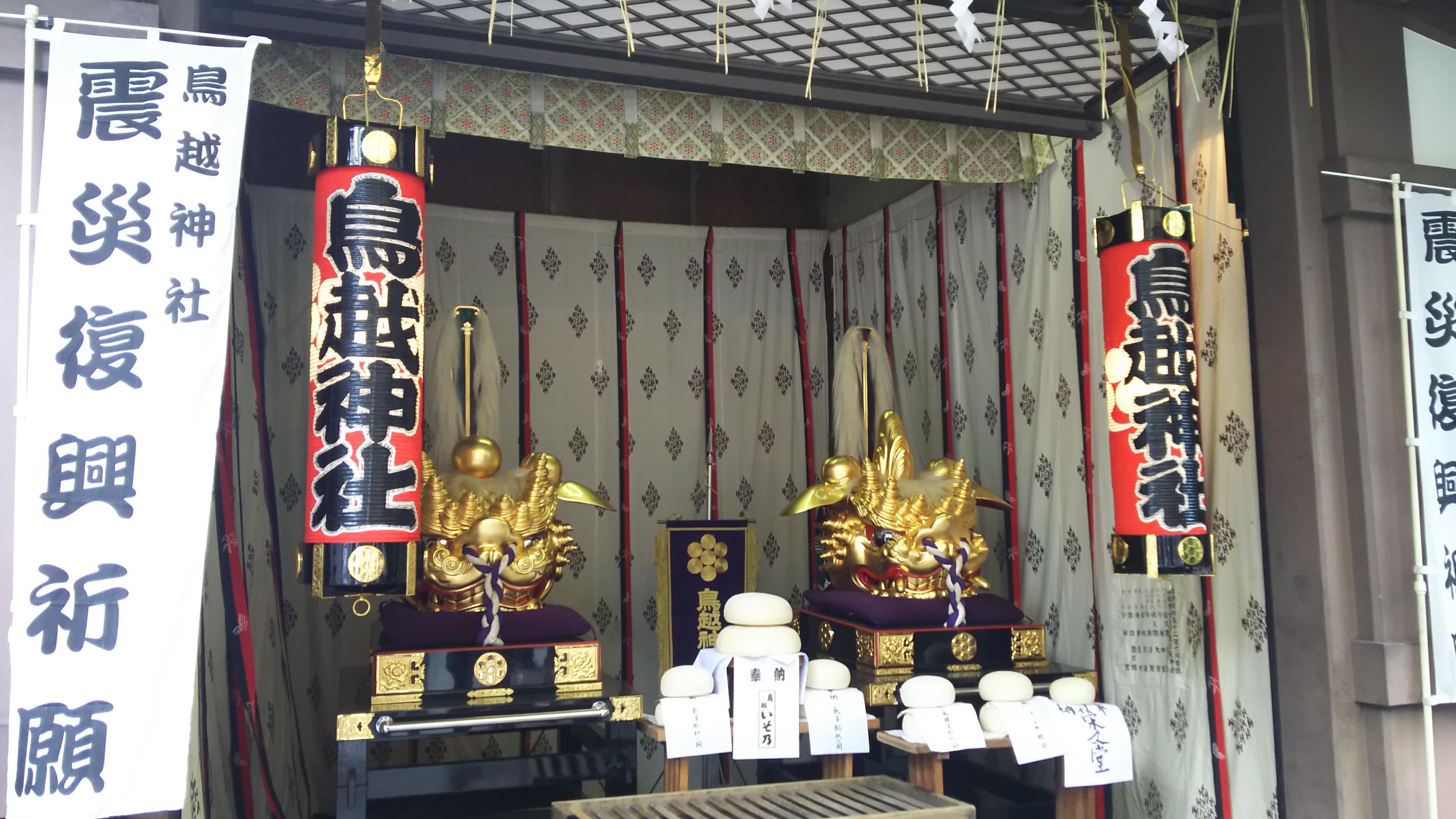 鳥越神社のお祭り