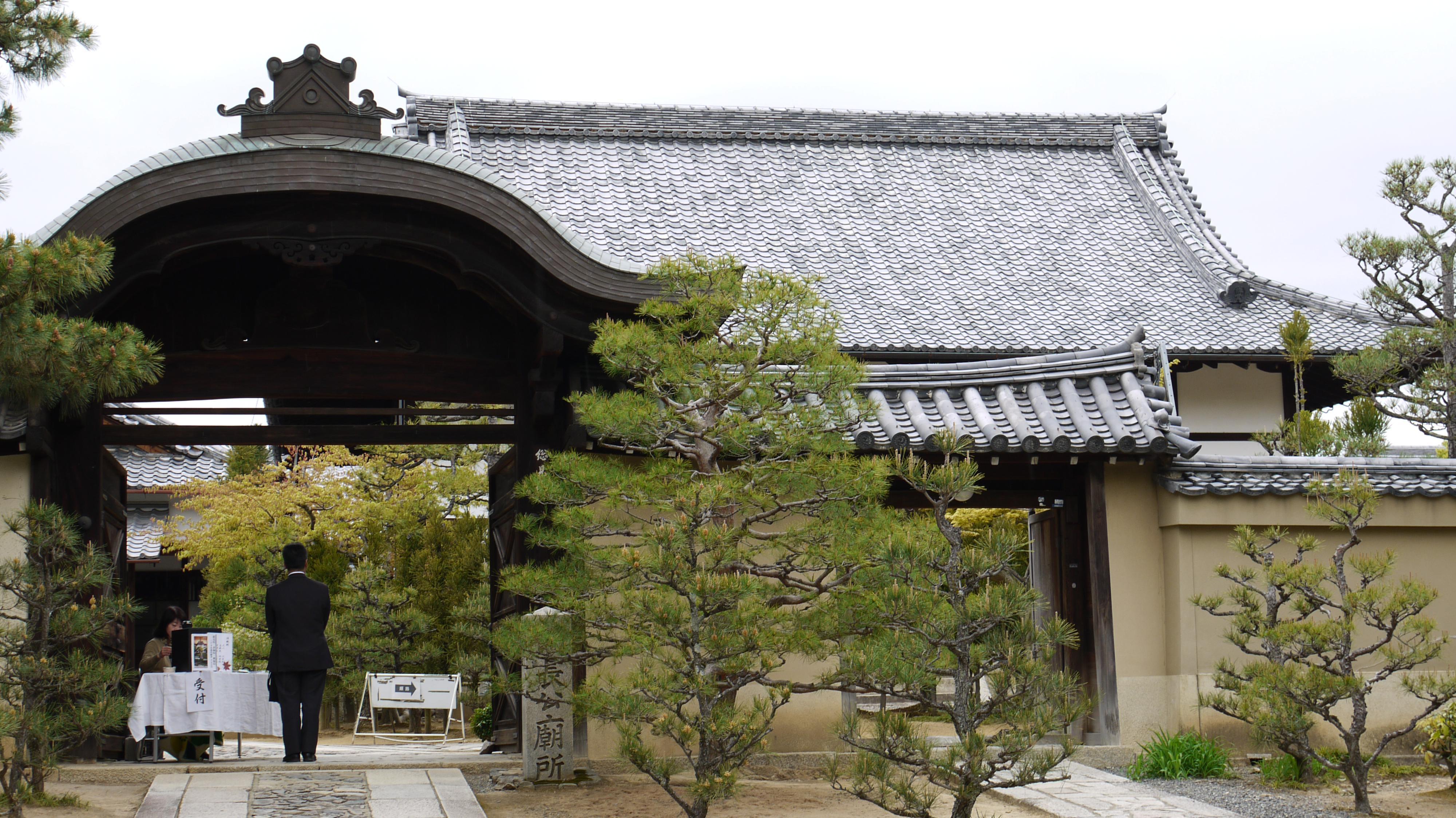 大徳寺の建物その他(京都府北大路駅)