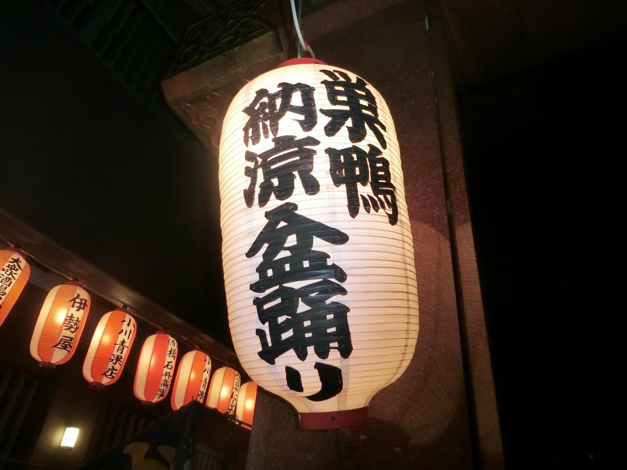 とげぬき地蔵尊 高岩寺のお祭り