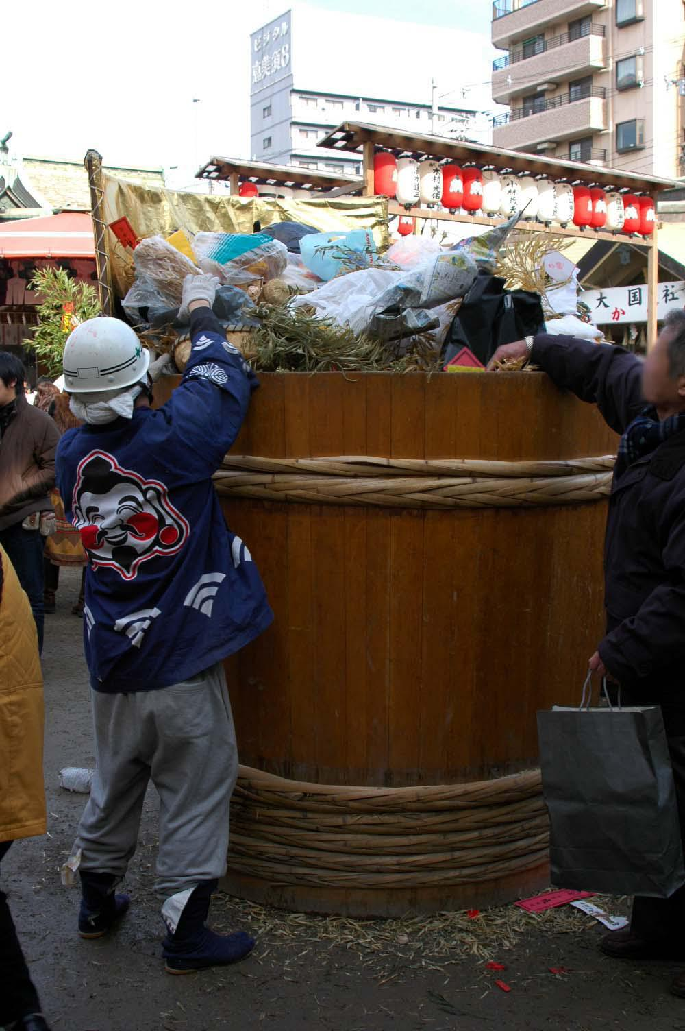 今宮戎神社の行事・ご供養