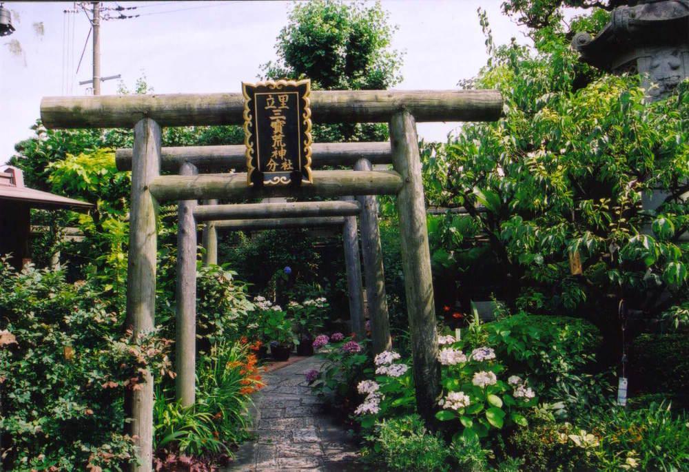興徳寺の鳥居
