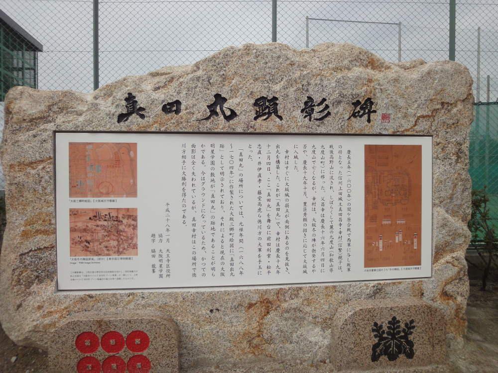 興徳寺の歴史