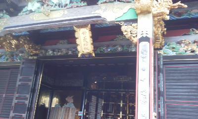 妙義神社の建物その他