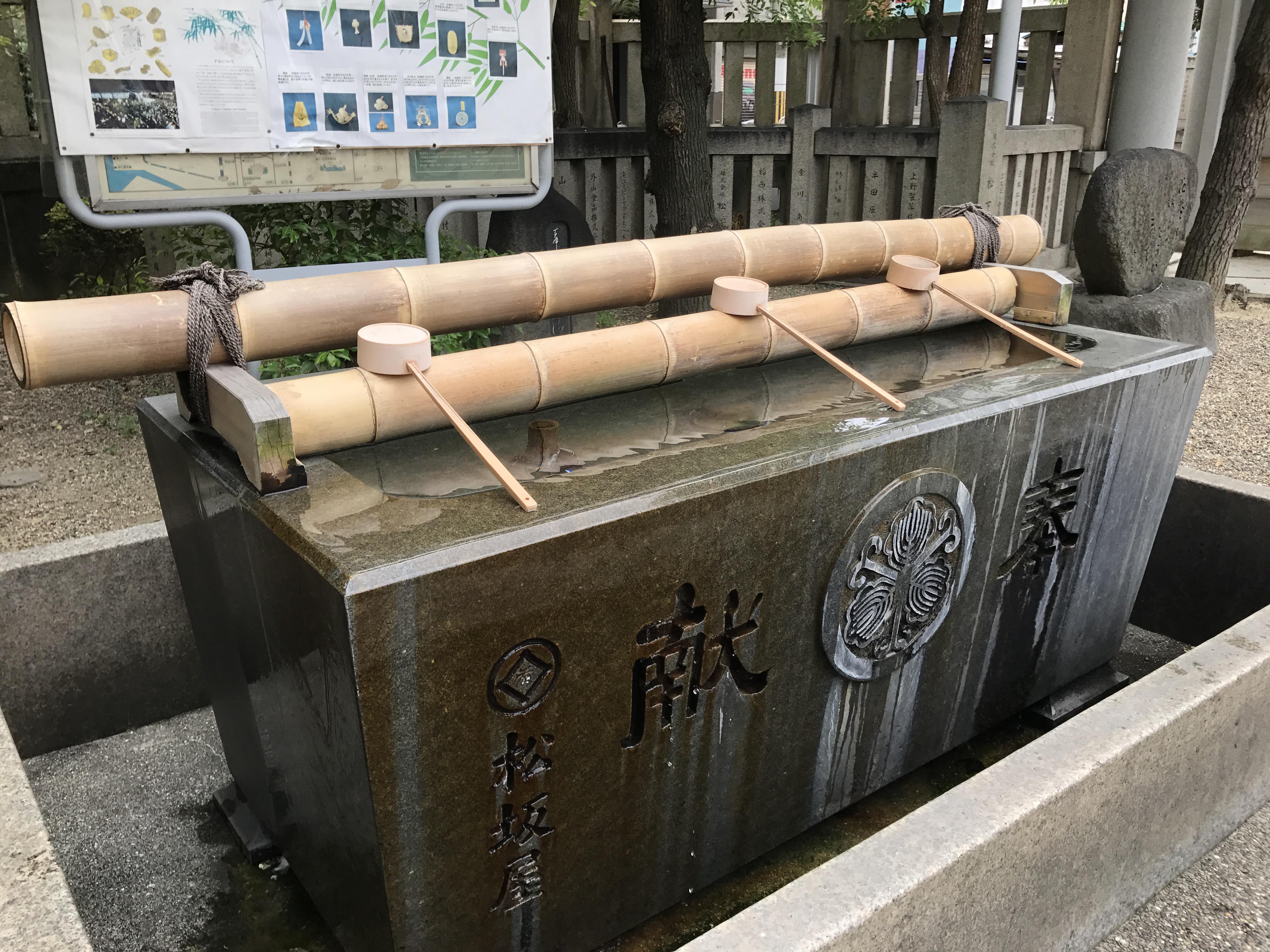 今宮戎神社の手水
