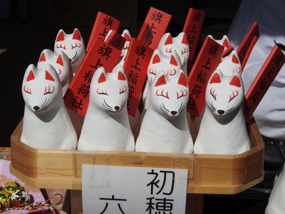 阿部野神社の授与品その他
