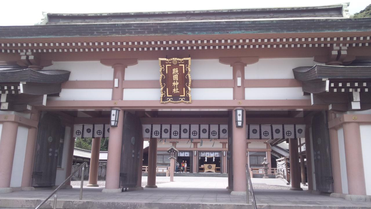 照國神社の境内・文化財