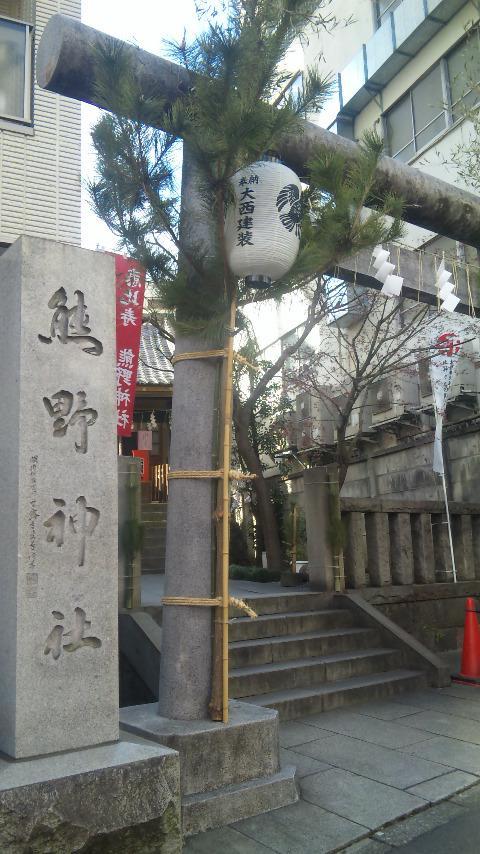 飯倉熊野神社の鳥居