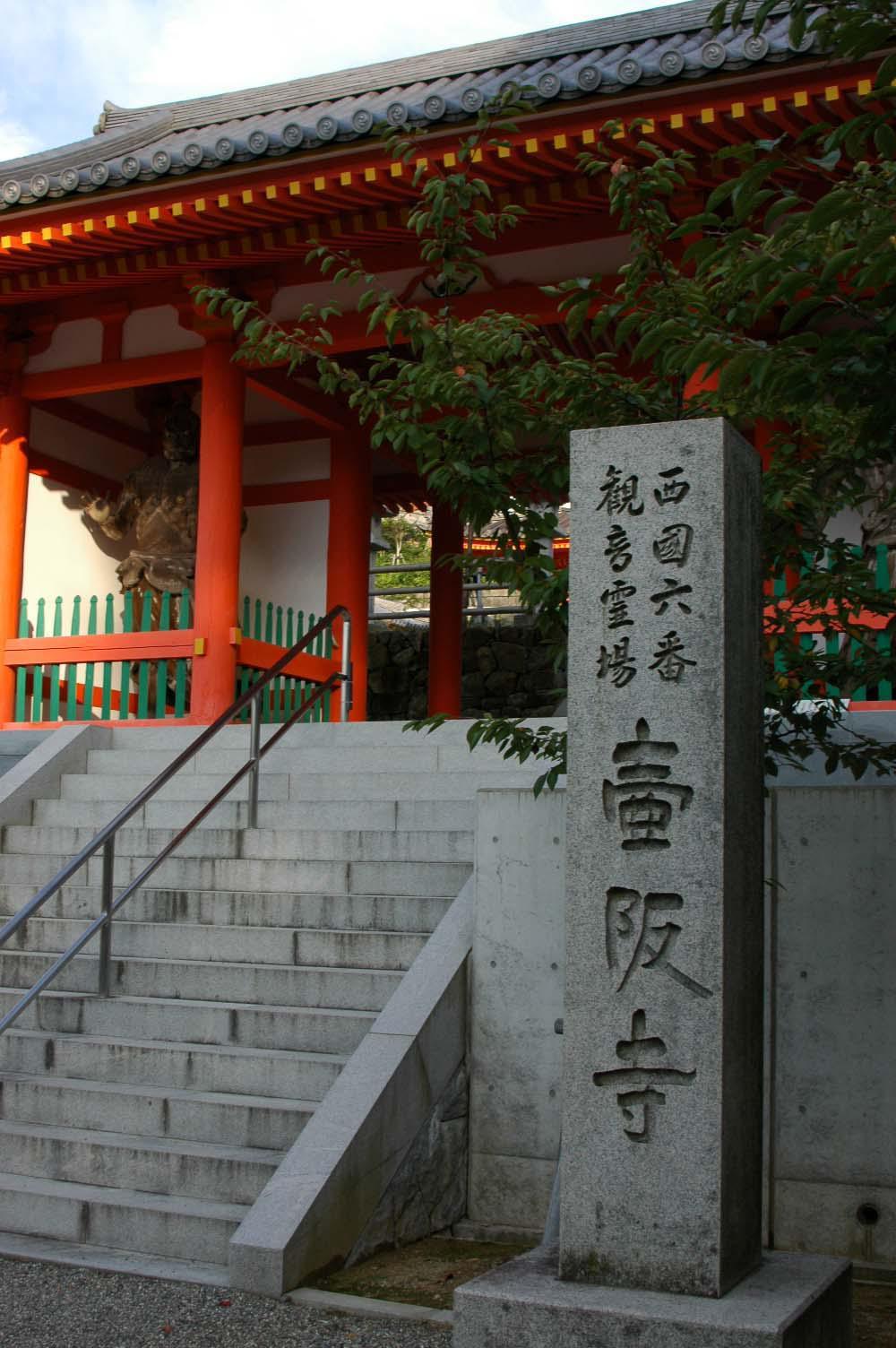 南法華寺(壷阪寺)の建物その他