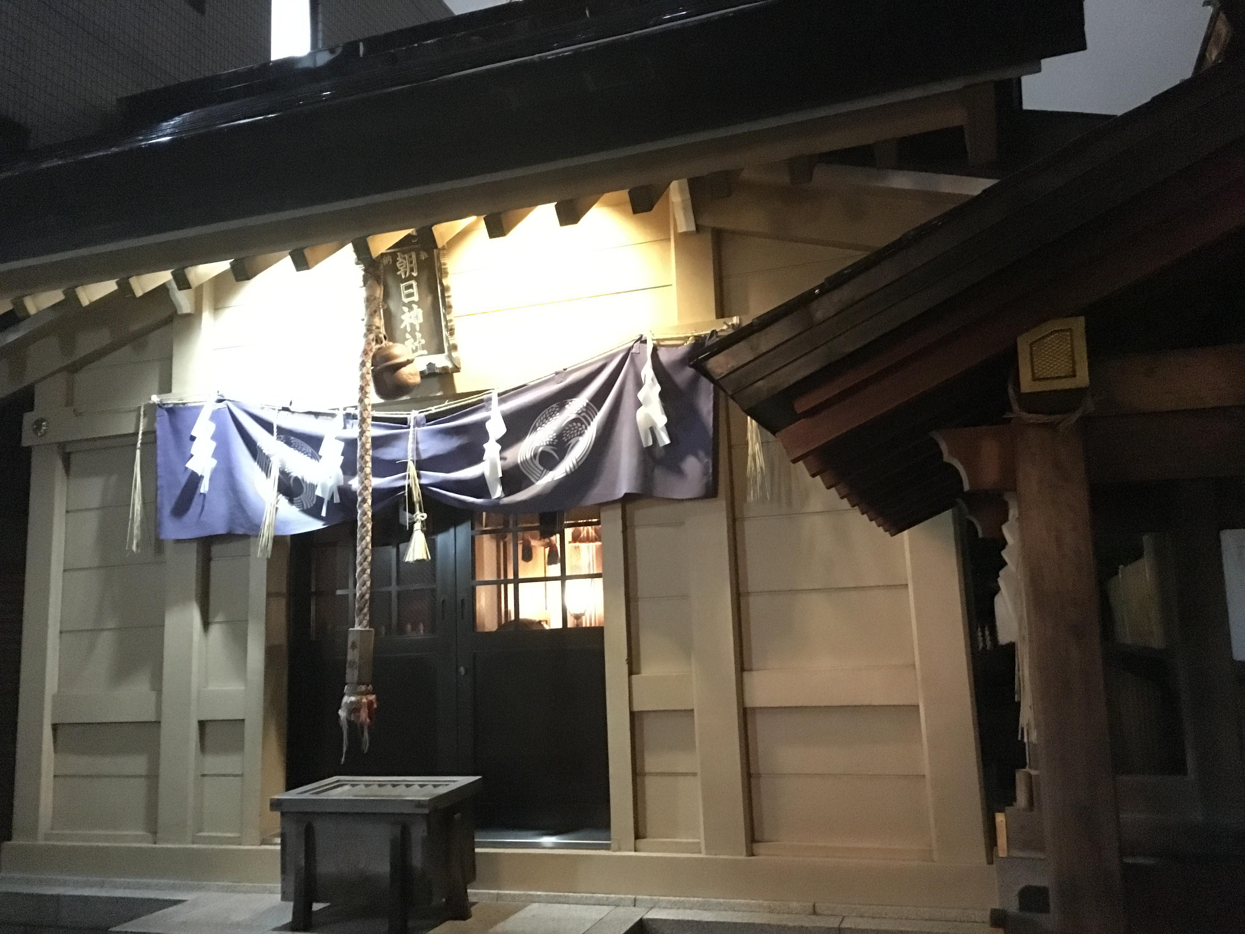 朝日神社の建物その他