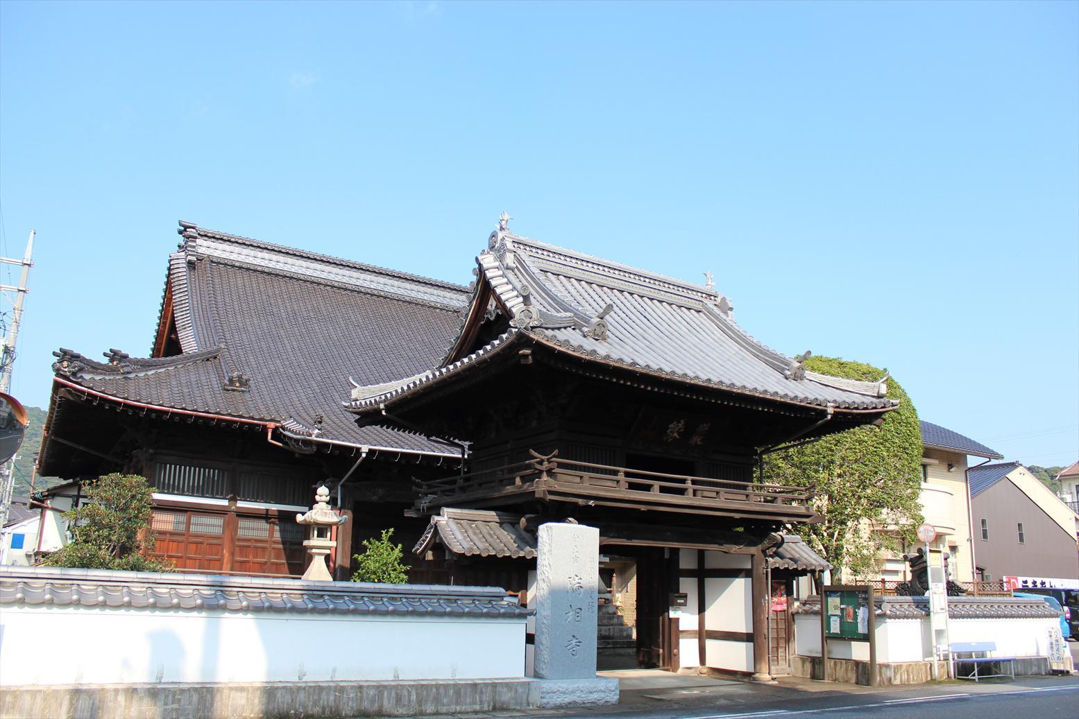 瑞相寺の山門