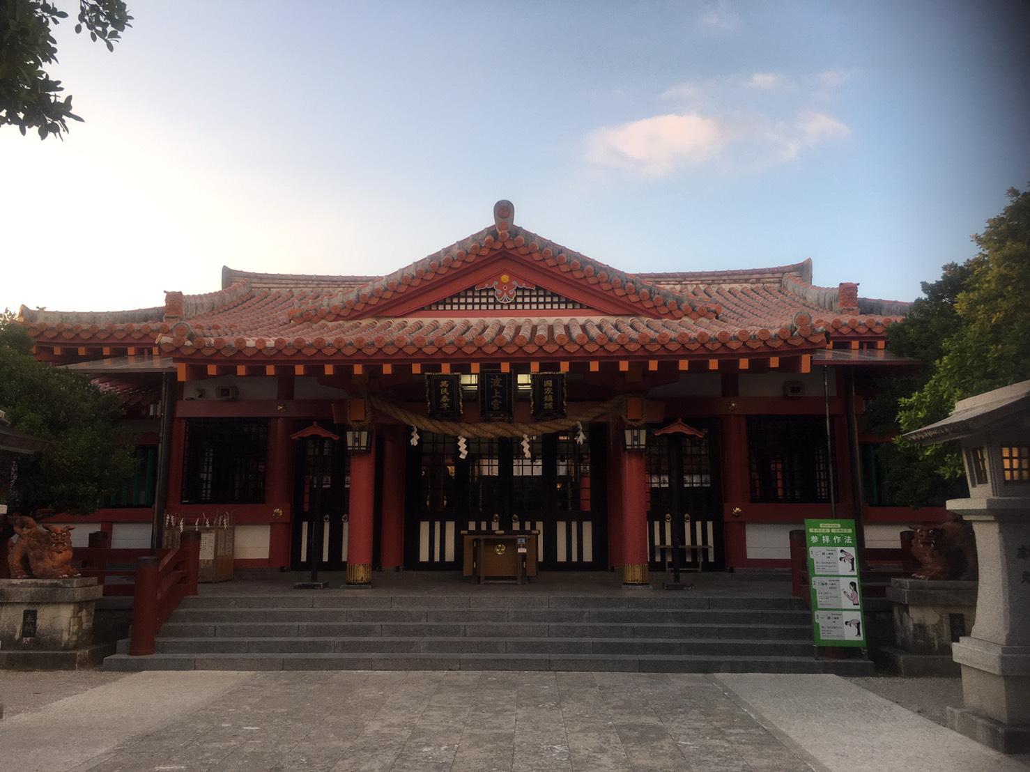 波上宮の建物その他