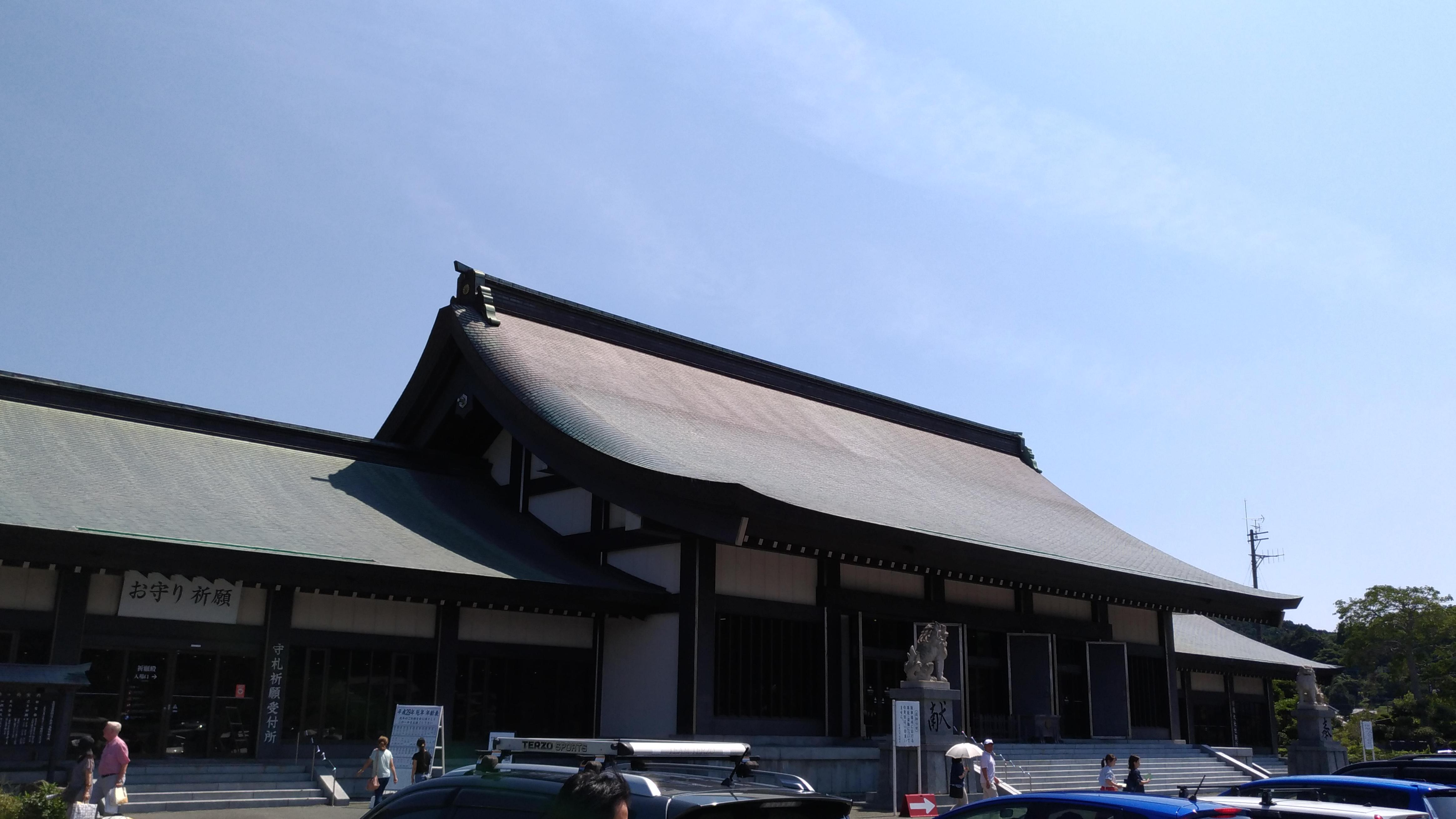 宗像大社の建物その他