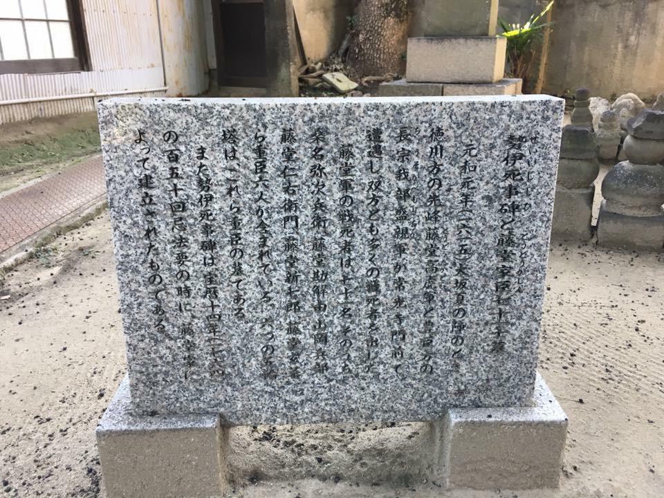常光寺の歴史