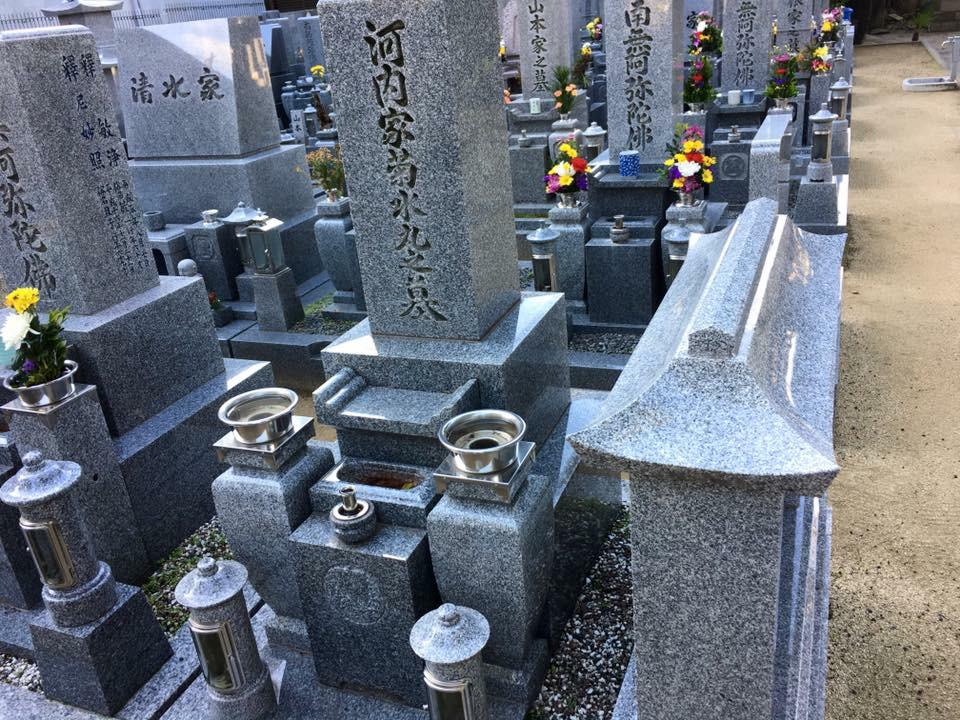 常光寺のお墓