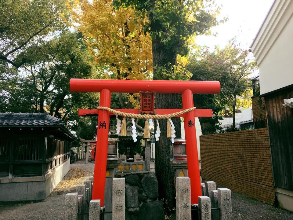 熊野大神宮の鳥居