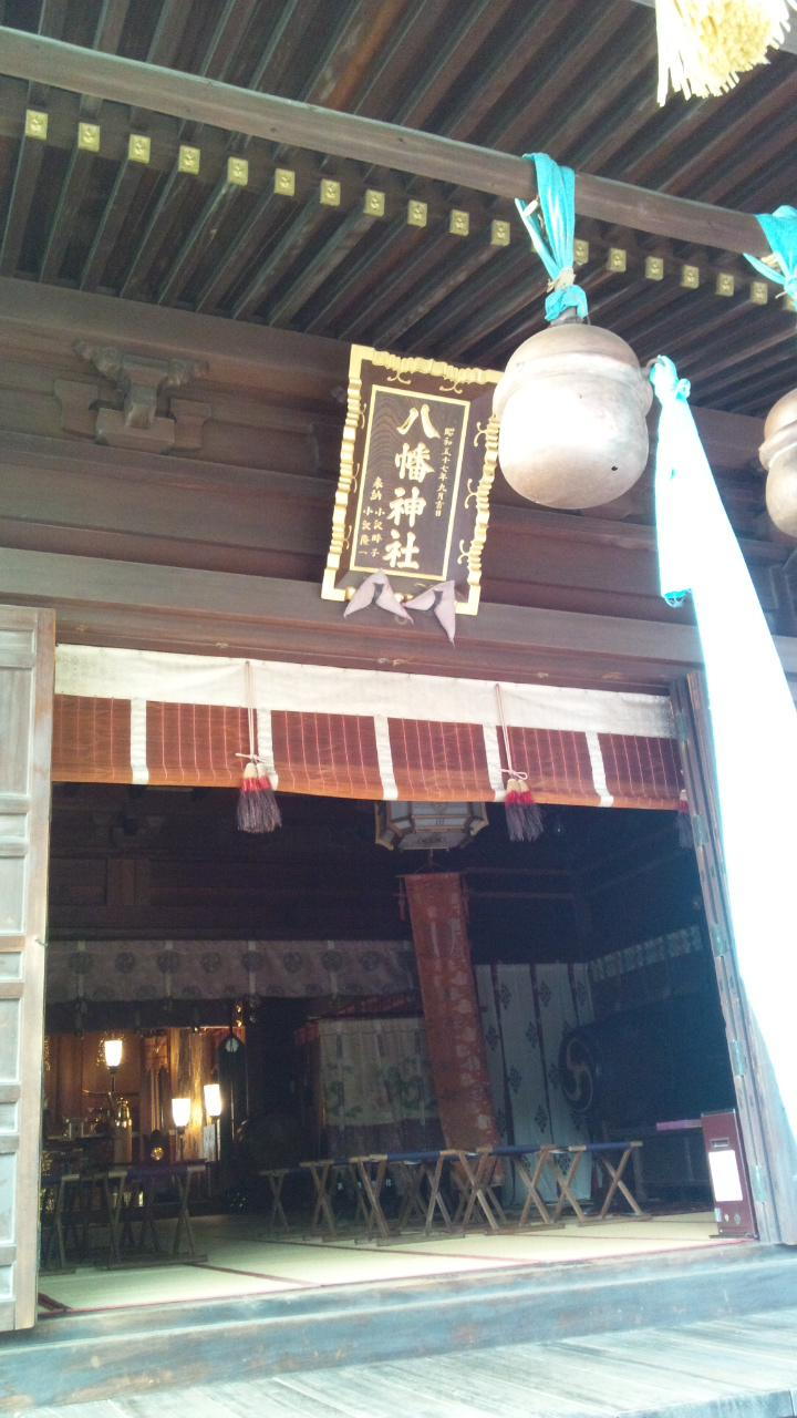 赤羽八幡神社の建物その他