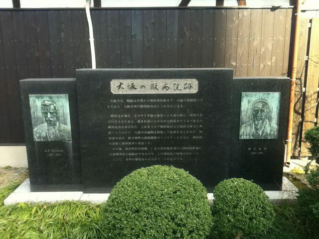 大福寺の建物その他