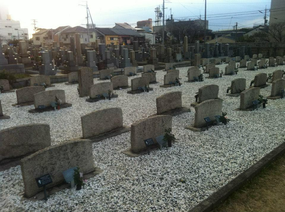 上品寺のお墓