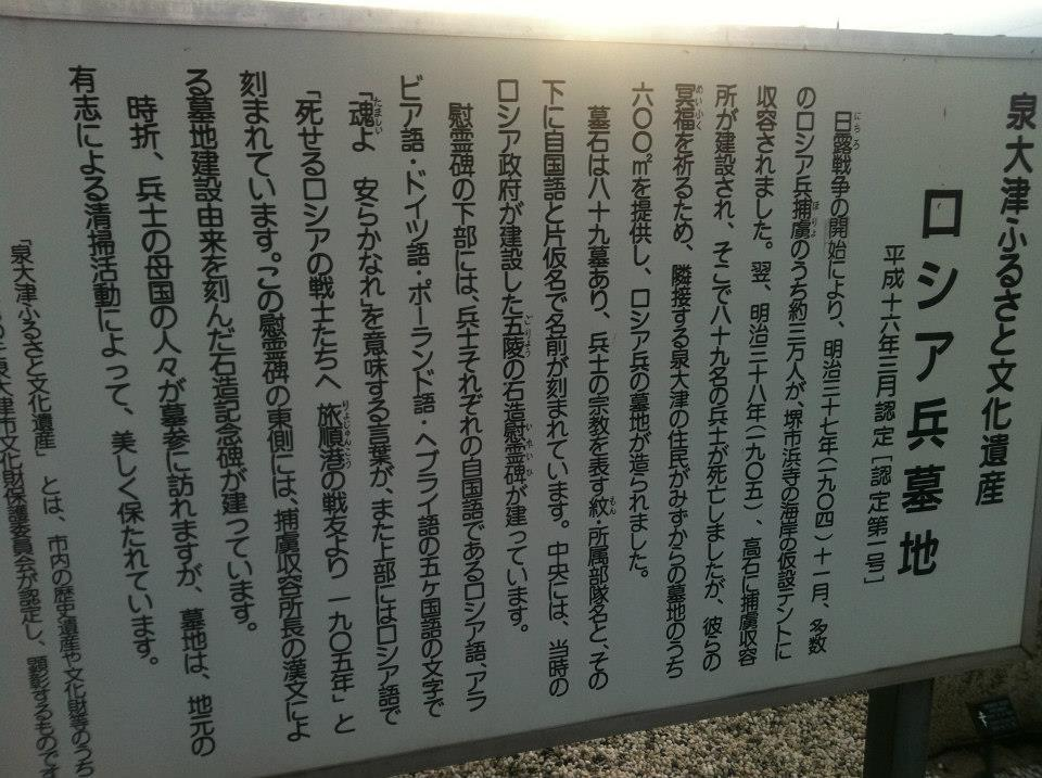 上品寺の歴史