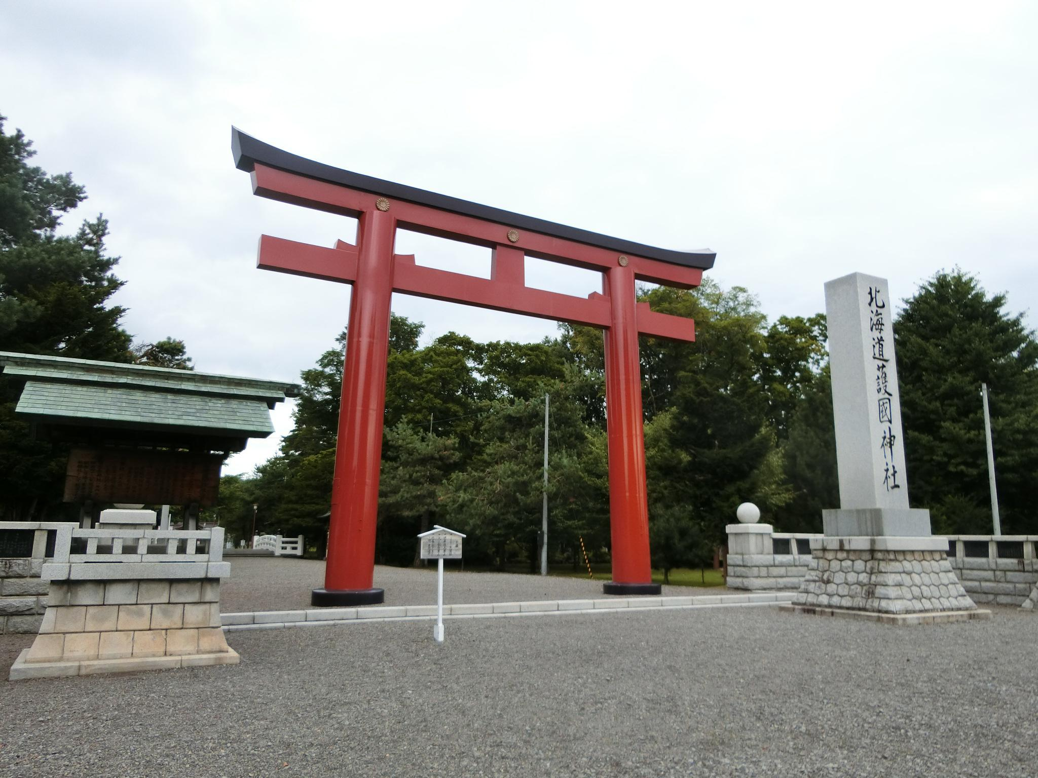 北海道護国神社の鳥居