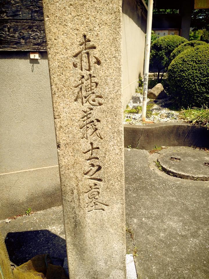 一運寺のお墓