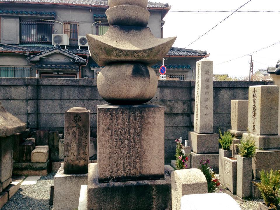 増福寺のお墓