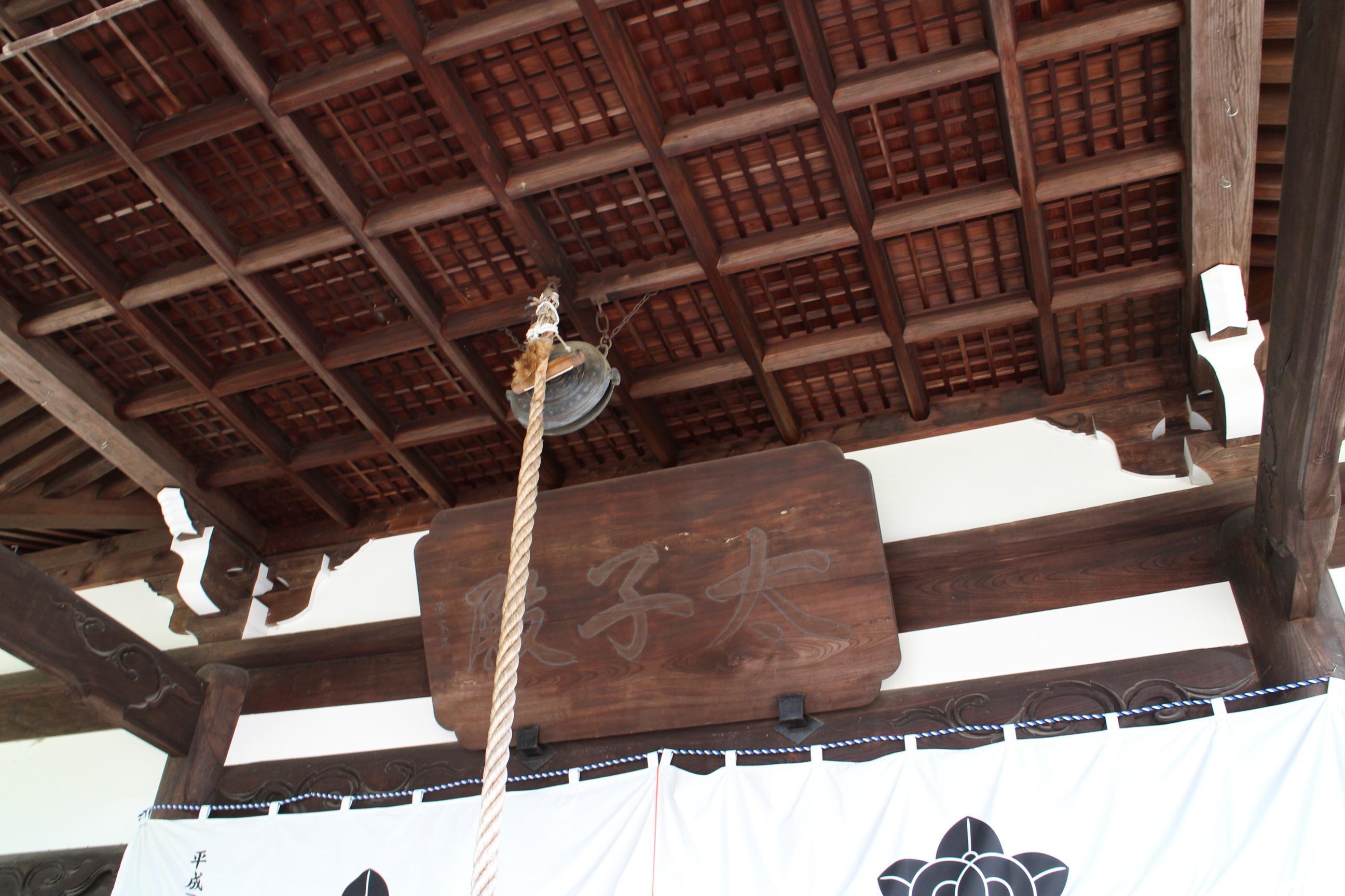 橘寺の建物その他