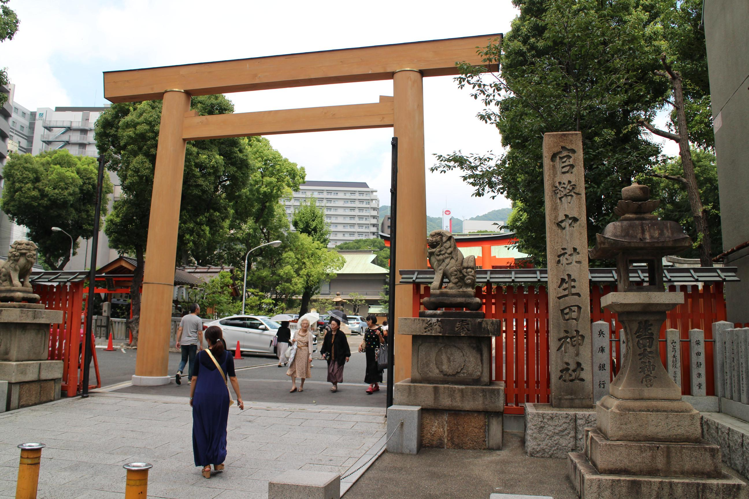 生田神社の鳥居