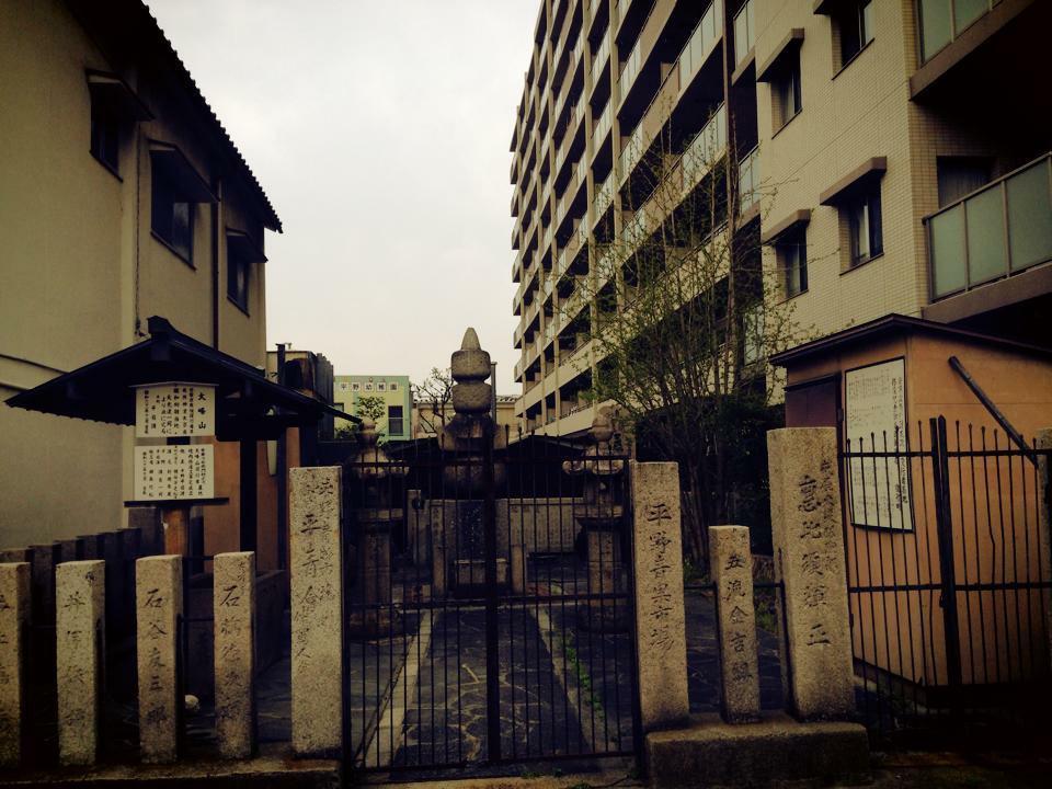樋之尻口地蔵堂の山門