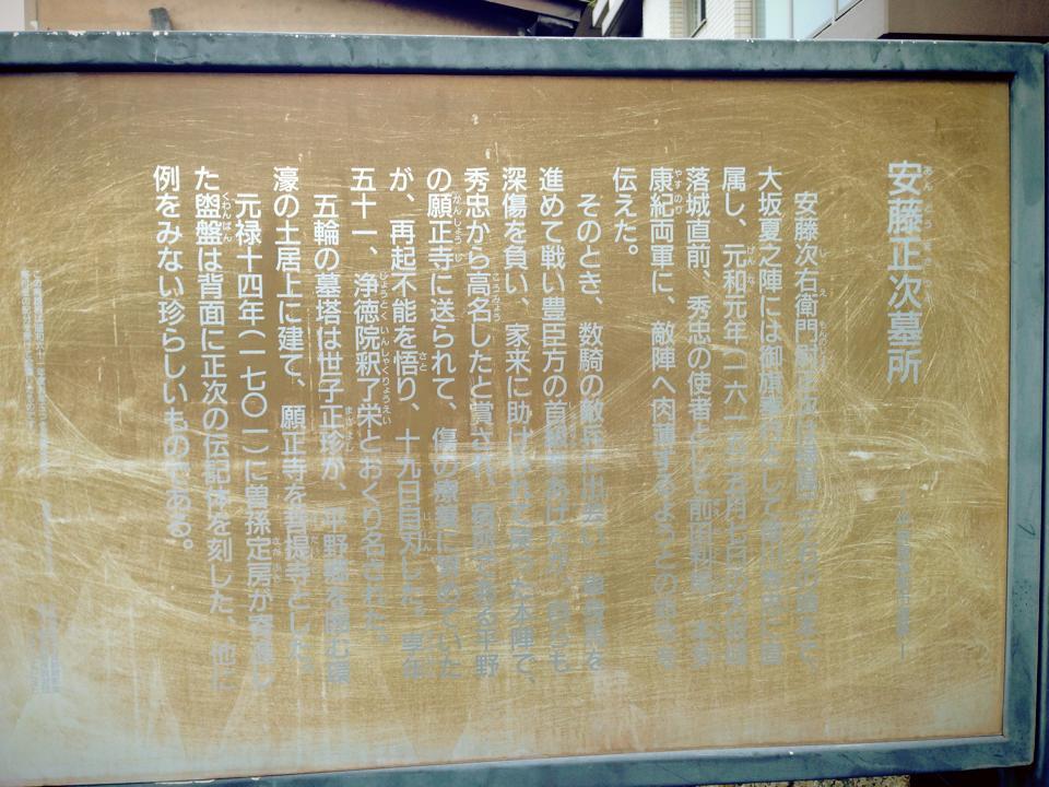 樋之尻口地蔵堂の歴史