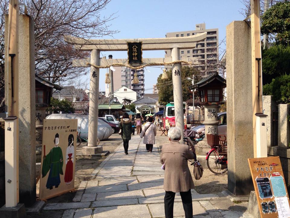 中道八阪神社の鳥居