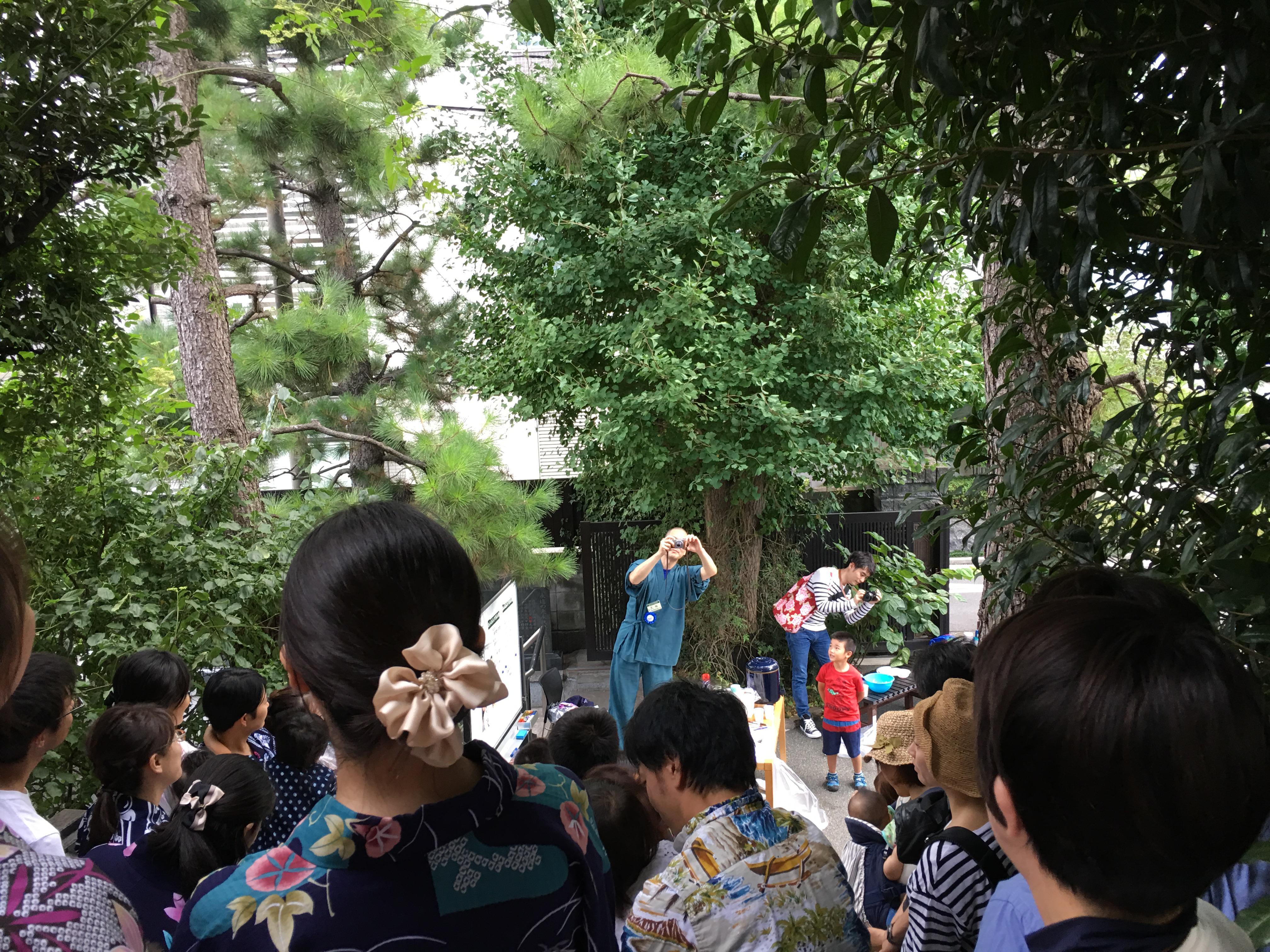 大龍寺の体験その他
