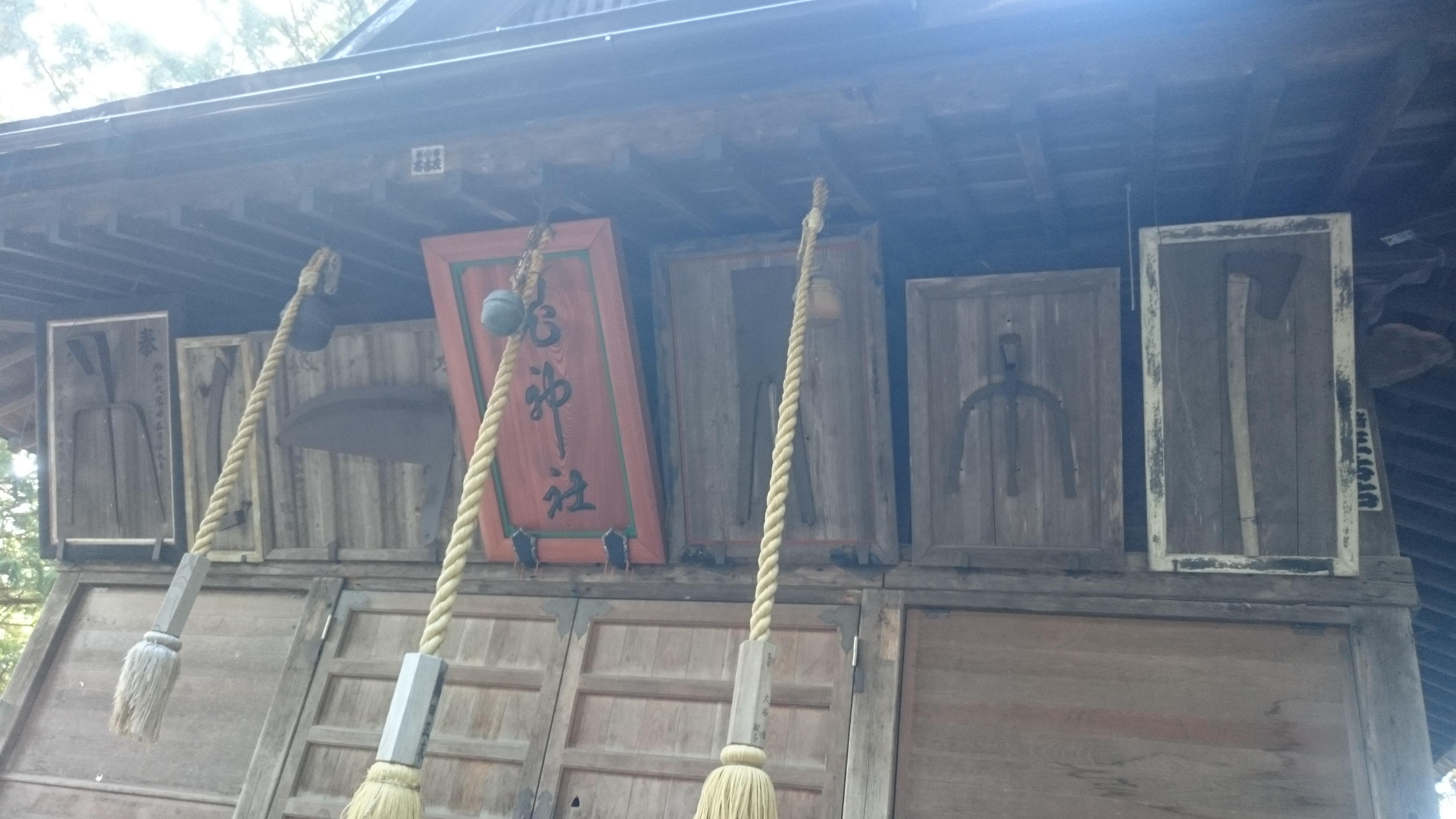 鬼神社の建物その他