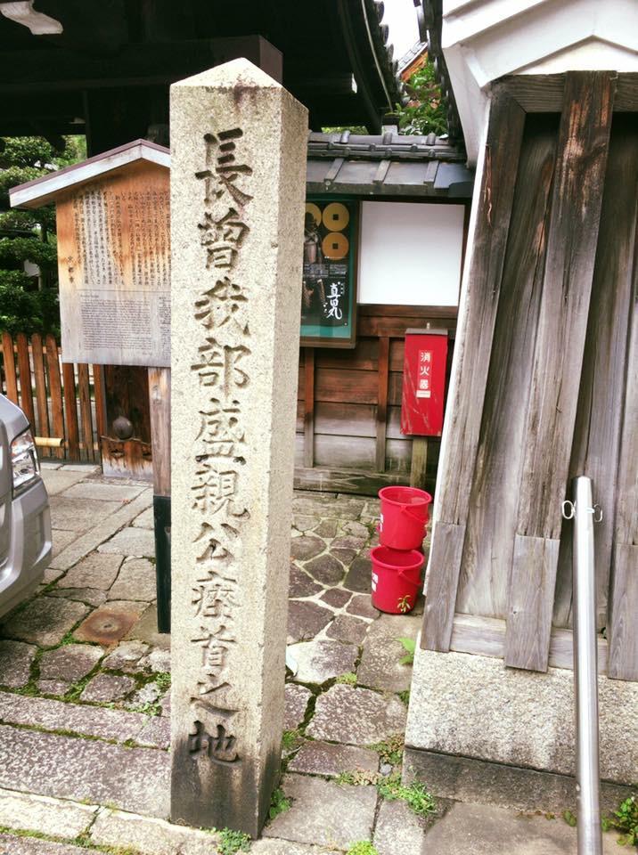 蓮光寺の建物その他