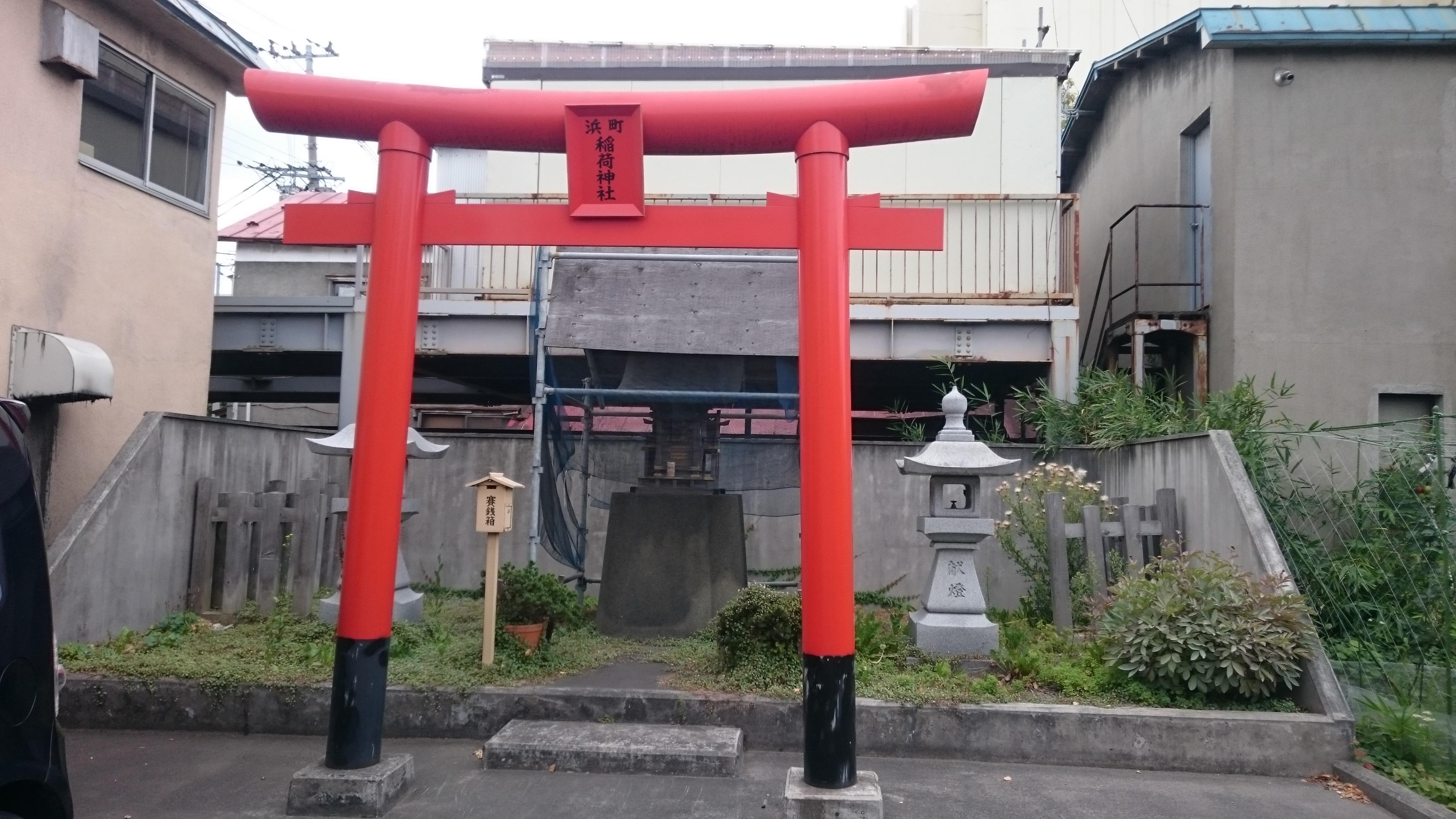 浜町稲荷神社の鳥居