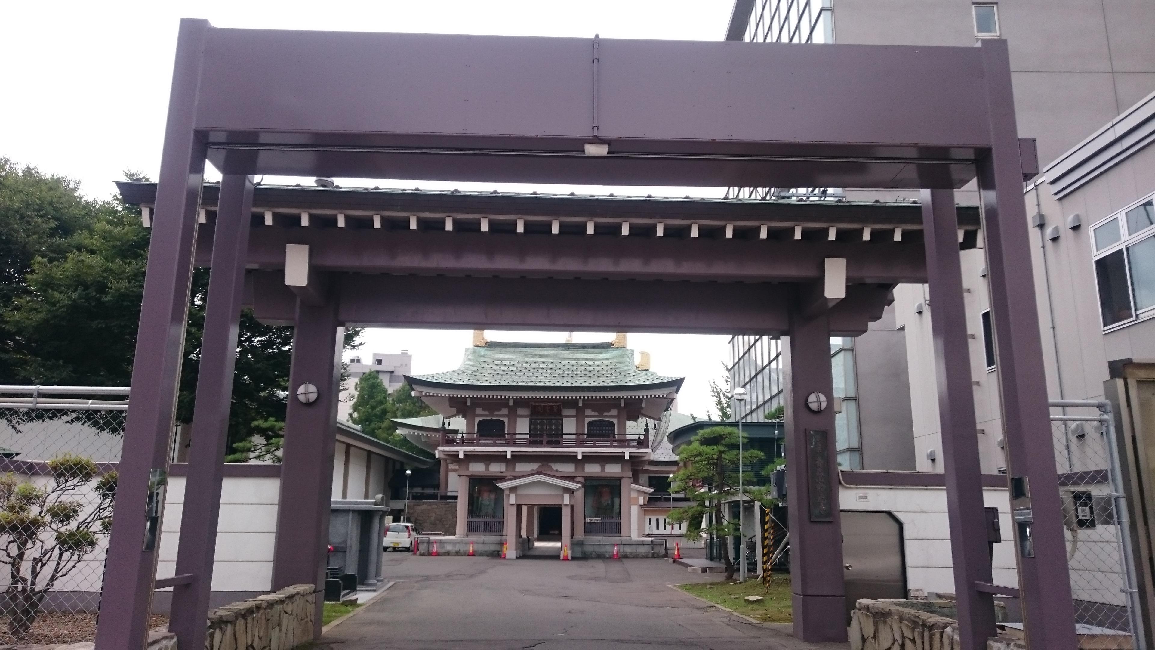 常光寺の境内・文化財