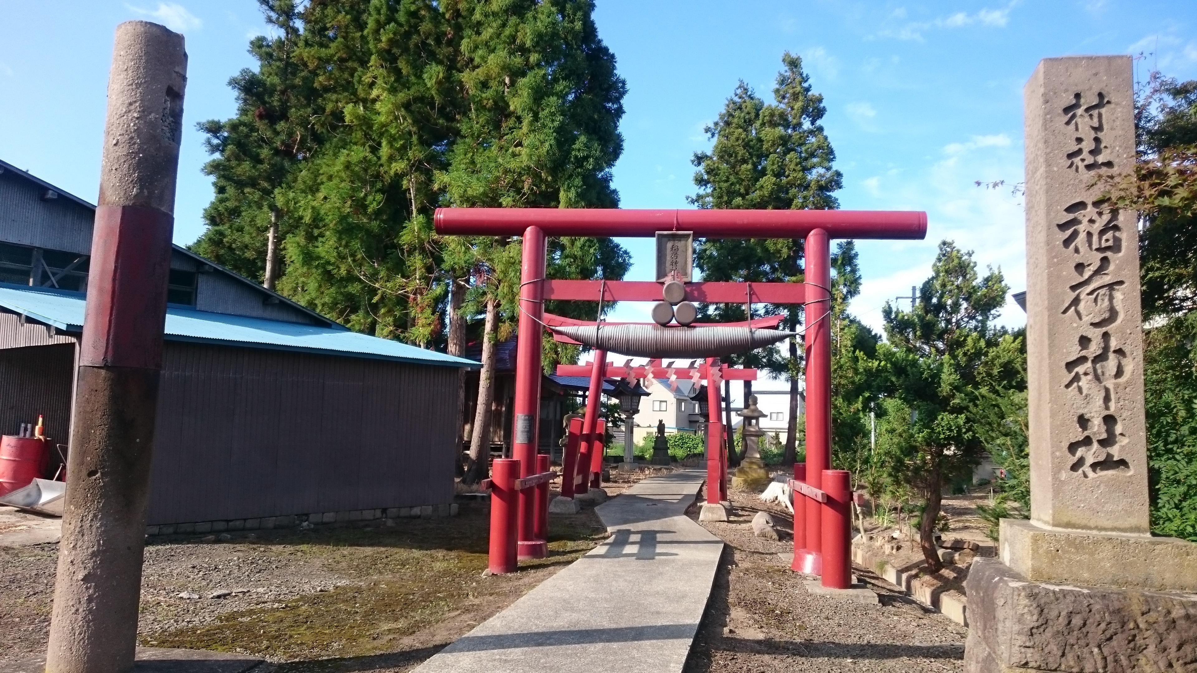 稲荷神社の境内・文化財