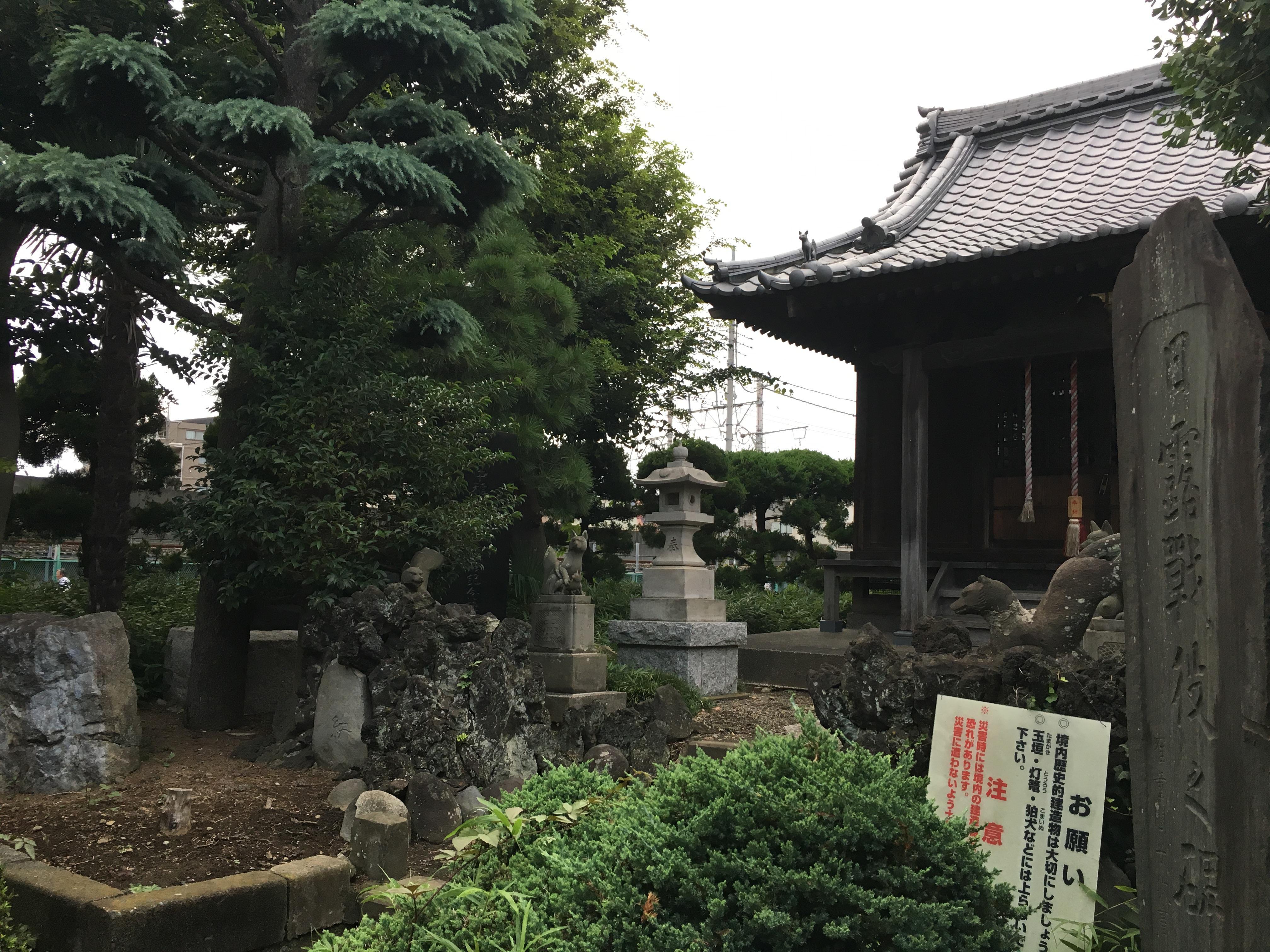 稲荷神社のお墓
