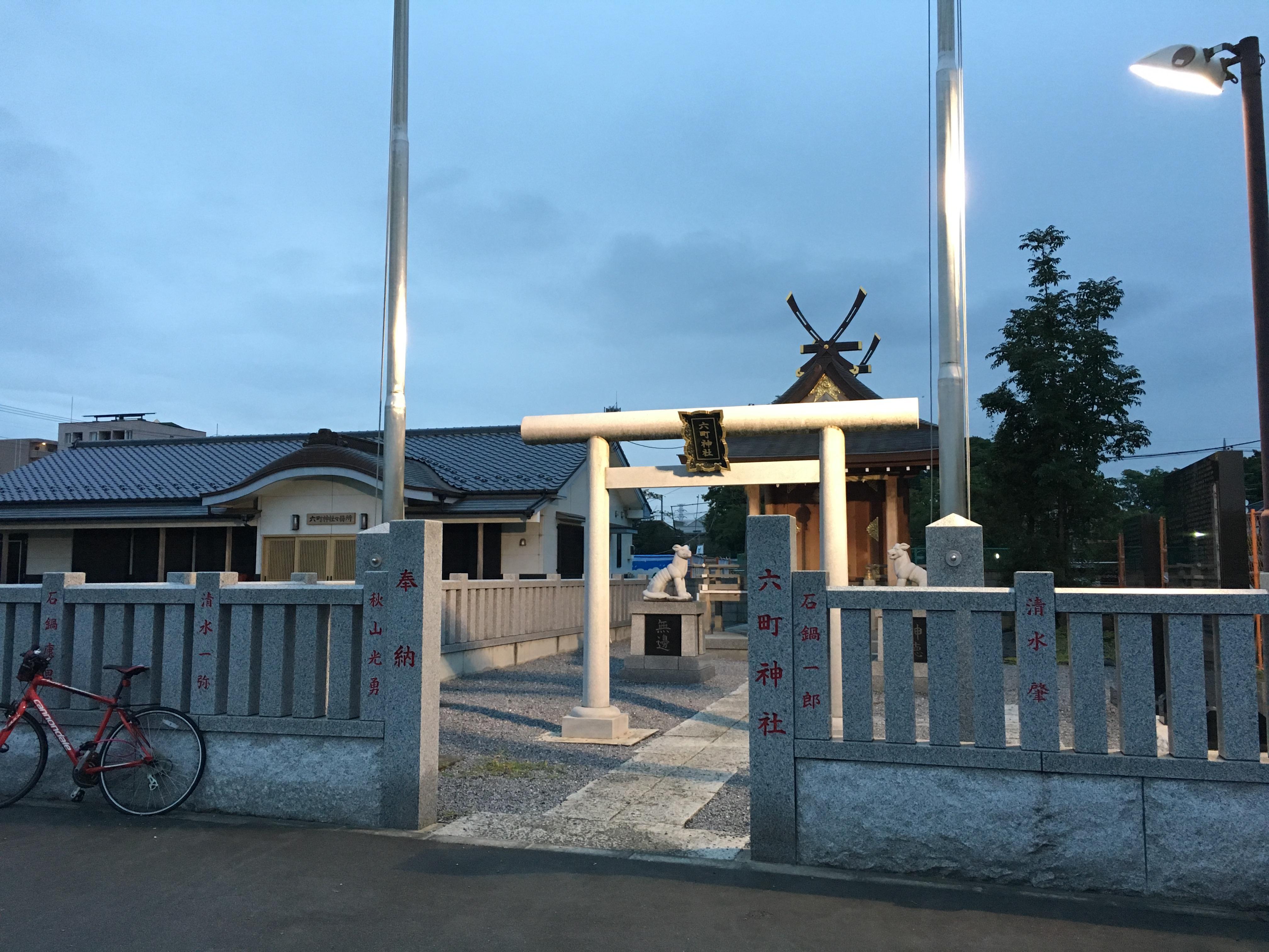 六町神社の鳥居