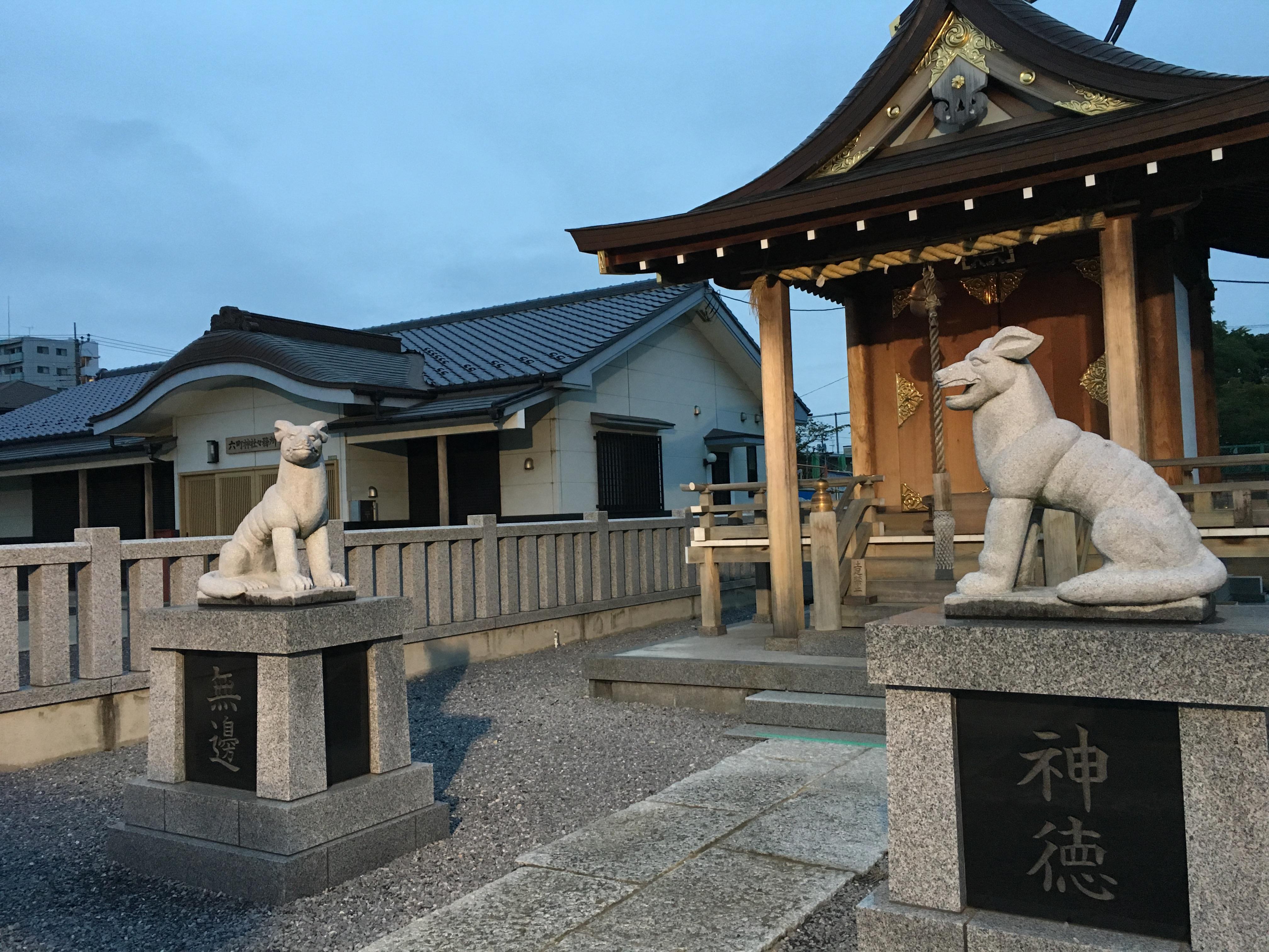 六町神社の狛犬